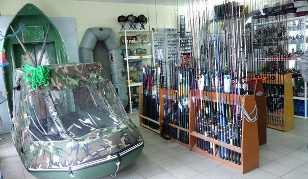 как открыть рыболовный магазин2