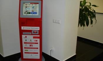 Бизнес на платежных терминалах. Сколько можно заработать