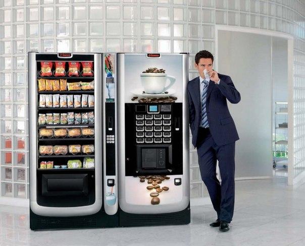 автомат кофе