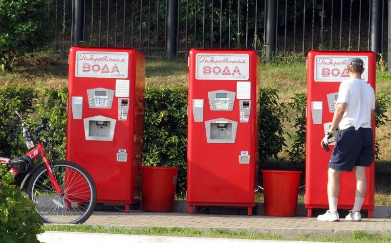 avtomati gaz vodi