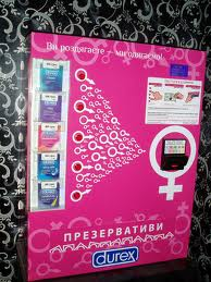 Изображение - Автомат по продаже презервативов %D0%BA%D0%BE%D0%BD%D0%B4%D0%BE%D0%BC%D0%B0%D1%82-2