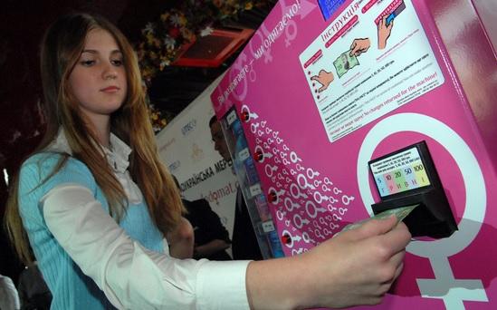 Изображение - Автомат по продаже презервативов %D0%BA%D0%BE%D0%BD%D0%B4%D0%BE%D0%BC%D0%B0%D1%821