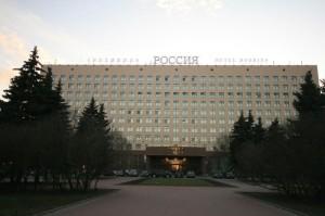 гостиницы в россии