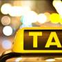 сколько стоит открыть такси
