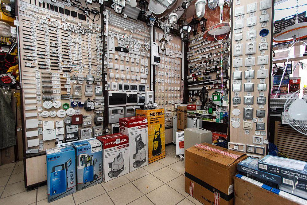 магазин электротоваров
