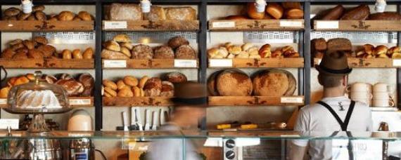 сколько стоит оборудование для мини пекарни
